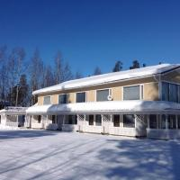 Ämmän Hotelli, hotel in Suomussalmi