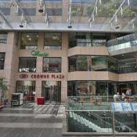 كراون بلازا الحمرا بيروت، فندق في بيروت