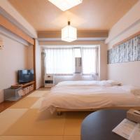 Lions Mansion Echigo Yuzawa - Vacation STAY 7910