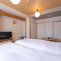 Lions Mansion Echigo Yuzawa - Vacation STAY 7911