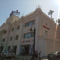 Royal Jewel Al Raml Hotel, hotel in Alexandria