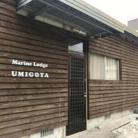 Marine Lodge Umigoya - Vacation STAY 95062