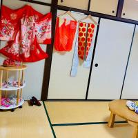 Takeda Building - Vacation STAY 9368