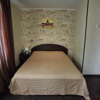 Apartamenty Kalina na Volgogradskaya 1, hotel in Yurga