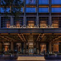 Waldorf Astoria Beijing, hotel u Pekingu