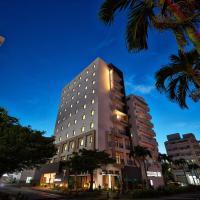 Y's Inn Naha Oroku Ekimae, hotel near Naha Airport - OKA, Naha