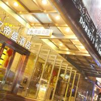 Dorsett Wuhan, отель в Ухани