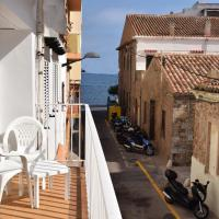Hotel Erianob