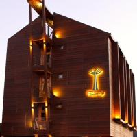Hotel Rangi Pucon, hotel em Pucón