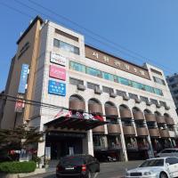 Ansan Seowon Tourist Hotel, hotell i Ansan