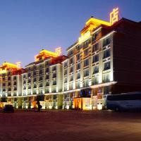 Baoshi International Hotel, отель в городе Yanji