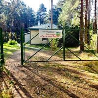 """База отдыха """"Сясьские рядки"""", отель в городе Syas'stroy"""
