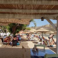 ISALOS ROOMS ON THE BEACH, ξενοδοχείο στη Σέριφο Χώρα