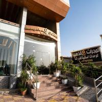 OYO 545 Golden Galaxies Furnished Units, hotel in Al Baha