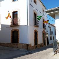 Hotel Baeza Monumental, hotel en Baeza