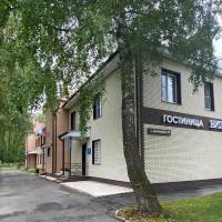 Гостиница Визит, отель в Коврове