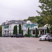 Гостиничный комплекс Трек