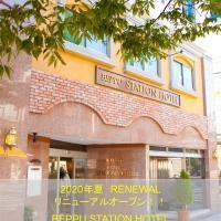 Beppu Station Hotel, hotel in Beppu