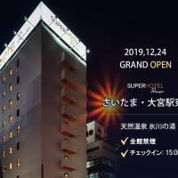 Super Hotel Premier Saitama Higashiguchi, hotel in Saitama