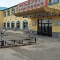 Гостиница - отель