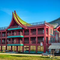 Отель «Юго-Восточная Азия Этномир»