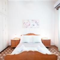 Best House, Marina Home, Athens Avenue, Patra