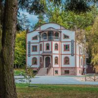 Мисливець, hotel in Rivne