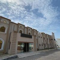 Hotel Danat Al Khaleej