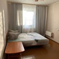 Уютная квартира в 2ух минутах от аэропорта Толмачёво., hotel near Tolmachevo Airport - OVB, Ob