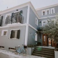 ERIEL Boutique Apartments