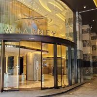 Wharney Hotel, отель в Гонконге