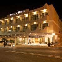 Egnatia City Hotel & Spa, хотел в Кавала