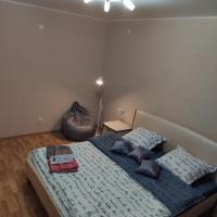 Отличная квартира в спальном районе Калининграда