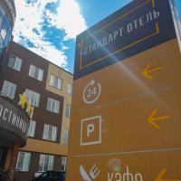 Standart - Hotel, hotel in Smolensk