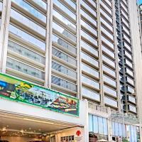 Harbour Plaza 8 Degrees, хотел в Хонг Конг