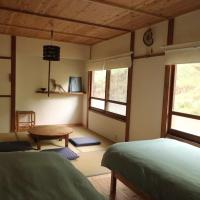 奈多みどり荘 Nada Beach House, hotel in Kitsuki