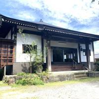 Ryokoji Temple, hotel in Minami Aso