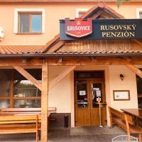 Rusovský Penzión, Hotel in Bratislava