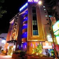 Audi Garden Business Hotel, hotel sa Taoyuan