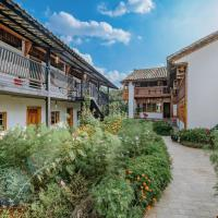 Jiannanshan Garden Homestay, hôtel à Kunming près de: Aéroport international de Kunming Changshui - KMG