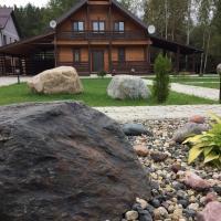 Коттедж Дом на Волге, отель в городе Kreva