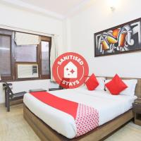 SPOT ON 71280 Shiv Dhaba Guest House & Restaurant