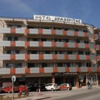 Democritus, hotel a Komotini