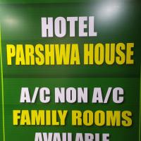 HOTEL PASHWA HOUSE, hotel in Lonavala