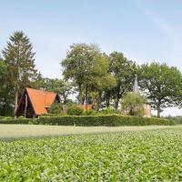 Guesthouse Hoog Soeren