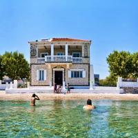 Potokaki Seaside Villa