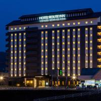 Hotel Route-Inn Tsuyama Ekimae