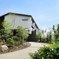 Fairfield by Marriott Gifu Seiryu Satoyama Park