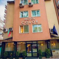 Hotel Color, отель в Варне
