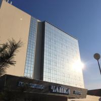 Чайка Отель, отель в Хабаровске